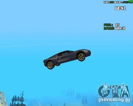 Crazy Car для GTA San Andreas третий скриншот