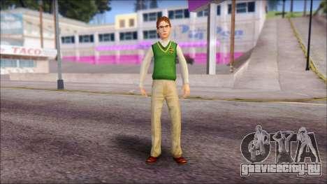 Donald from Bully Scholarship Edition для GTA San Andreas второй скриншот