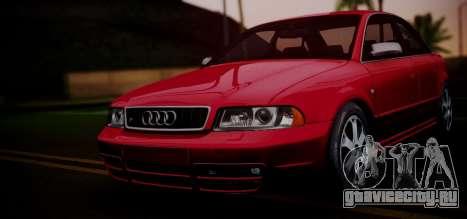 Audi S4 Stock 2000 для GTA San Andreas