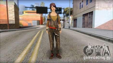 Rebecca для GTA San Andreas