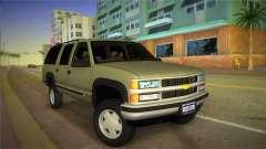 Chevrolet Suburban 1996 GMT400
