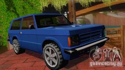 Huntley Coupe для GTA San Andreas