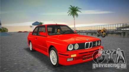 BMW M3 (E30) 1987 для GTA Vice City