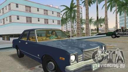 Dodge Aspen 1979 для GTA Vice City