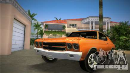Chevrolet Chevelle SS для GTA Vice City