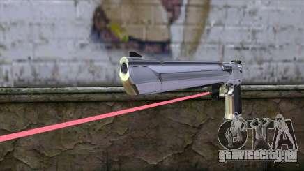 Desert Eagle с лазерным прицелом для GTA San Andreas