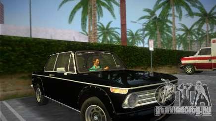 BMW 2002 Tii (E10) 1973 для GTA Vice City