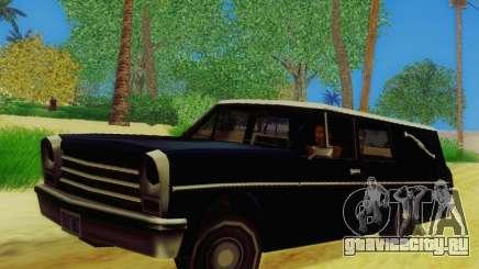 Perennial Сatafalque для GTA San Andreas