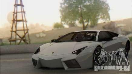 Lamborghini Reventon купе для GTA San Andreas