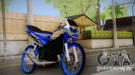 Honda Dash 2 tak для GTA San Andreas