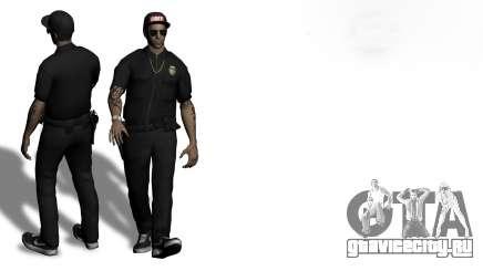 Swag Police для GTA San Andreas