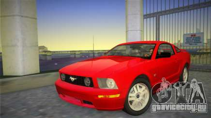 Ford Mustang GT 2005 для GTA Vice City