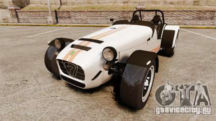 Caterham Seven 620 R для GTA 4