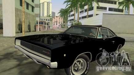 Dodge Charger RT 426 1968 для GTA Vice City