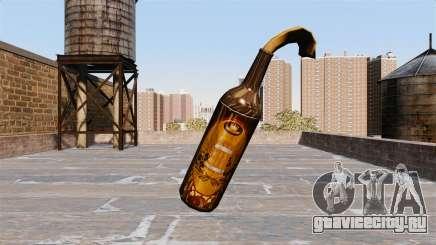 Коктейль Молотова -Beer Vector- для GTA 4
