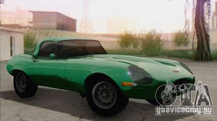 Jaguar E-Type для GTA San Andreas