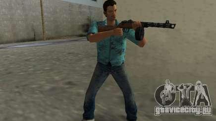 Пистолет Пулемет Шпагина для GTA Vice City