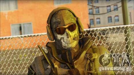 Latino Resurrection Skin from COD 5 для GTA San Andreas третий скриншот
