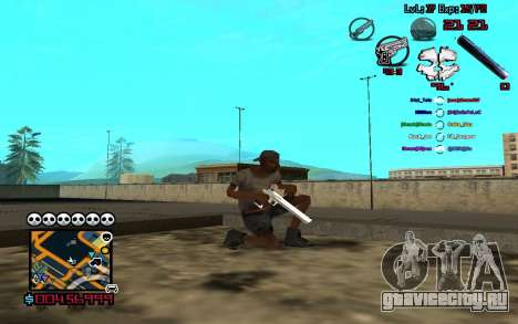 C-HUD by SampHack v.13 для GTA San Andreas