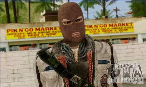 Arctic Avenger (Tactical Intervention) v2 для GTA San Andreas третий скриншот