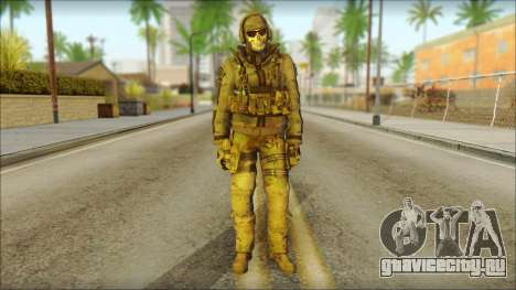 Latino Resurrection Skin from COD 5 для GTA San Andreas