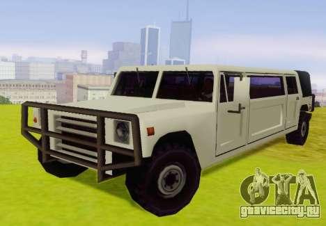 Patriot Limousine для GTA San Andreas