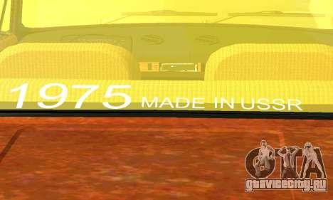 ВАЗ 2101 Rat-look для GTA San Andreas вид сзади