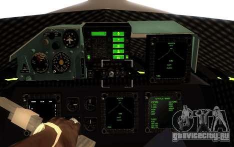 GTA 5 UFO для GTA San Andreas вид слева