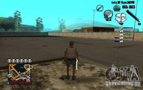 C-HUD by SampHack v.13 для GTA San Andreas третий скриншот