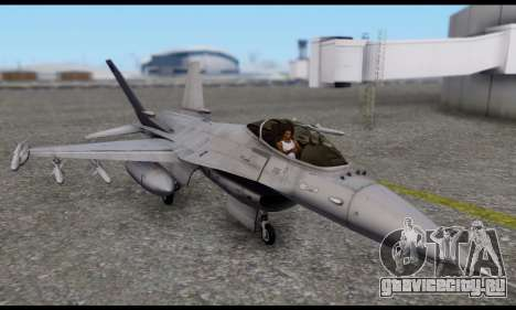 P-996 Lazer from GTA 5 для GTA San Andreas