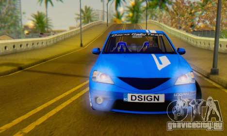 Dacia Logan Tuning Rally (B 48 CUP) для GTA San Andreas вид сзади