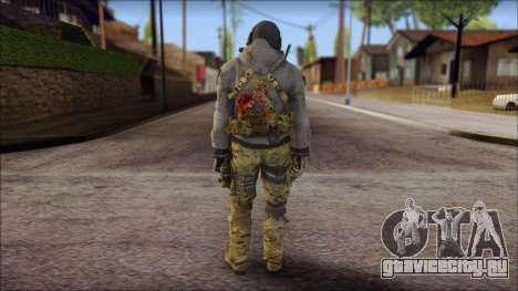 Australia TD для GTA San Andreas второй скриншот
