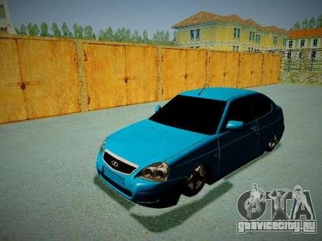 Lada Priora Coupe для GTA San Andreas вид сзади
