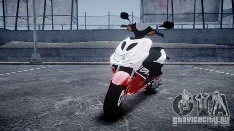 Yamaha Aerox R для GTA 4