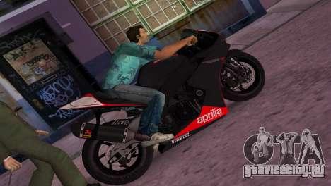 Aprilia RSV4 2009 Original для GTA Vice City