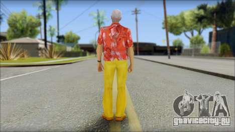 Doc with No Glasses 2015 для GTA San Andreas второй скриншот