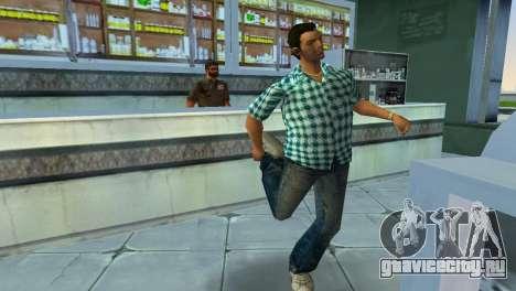Kockas polo - vilagoskek T-Shirt для GTA Vice City третий скриншот