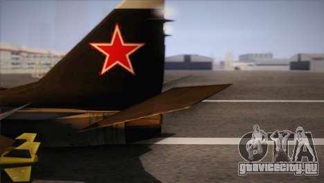 MIG 29 Russian Air Force From Ace Combat для GTA San Andreas вид сзади слева