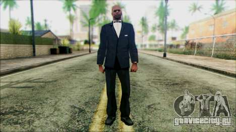 Bmyboun from Beta Version для GTA San Andreas