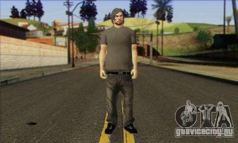 Прохожий (STAFF) для GTA San Andreas
