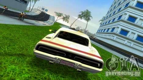 Dodge Charger 1967 для GTA Vice City вид сзади слева