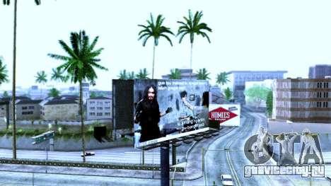 Grand ENB для Слабых ПК для GTA San Andreas