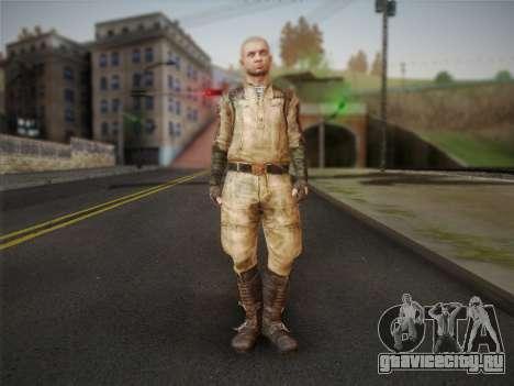 Павел (Metro Last Light) для GTA San Andreas