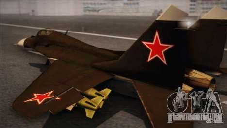 MIG 29 Russian Air Force From Ace Combat для GTA San Andreas вид слева