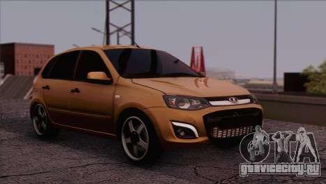Lada Kalina 2 Универсал для GTA San Andreas