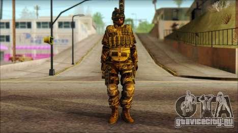 Солдат ЕС (AVA) v3 для GTA San Andreas