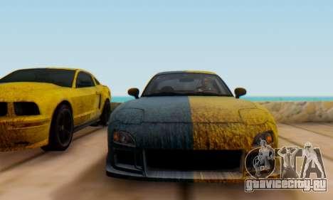 Mazda RX-7 UA PJ для GTA San Andreas вид слева
