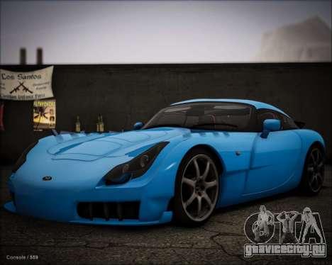 TVR Sagaris 2005 для GTA San Andreas