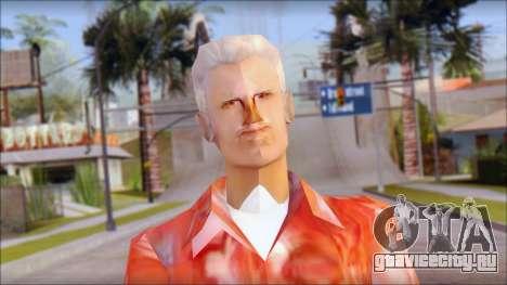 Doc with No Glasses 2015 для GTA San Andreas третий скриншот