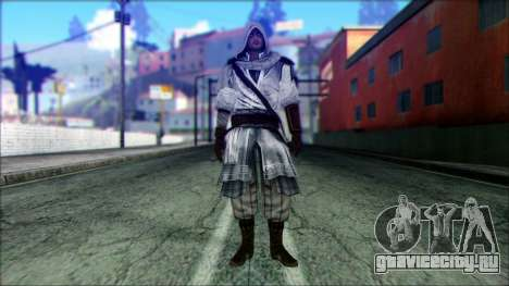 Sentinel from Assassins Creed для GTA San Andreas